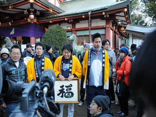 福男20116B