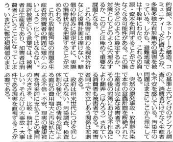 2011-07-28-2.jpg