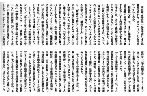 Days Japan本文-2