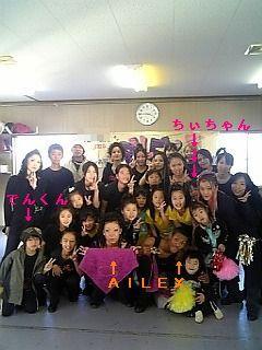 AILEXと仲間たち♪