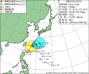 typhoon000[1]