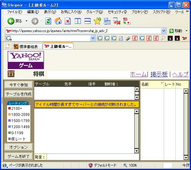 20070921202551.jpg