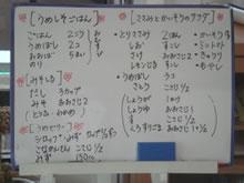 食育スクール16