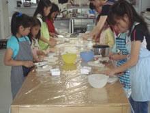 食育スクール18
