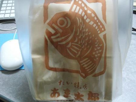 あま太郎(新潟市中央区東大通)の鯛焼き