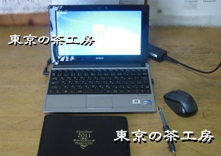 ミニパソコン