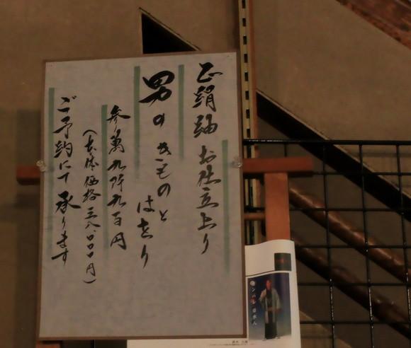 20111003e18.jpg