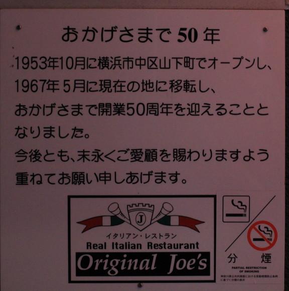 20111008joe4.jpg