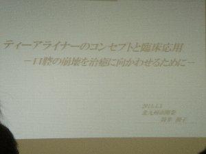 DSC02714b.jpg