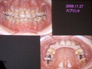 DSC02716b.jpg