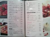 caferestaurant SAIKI メニュー