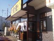 ラーメンの寶龍 帯広西23条店