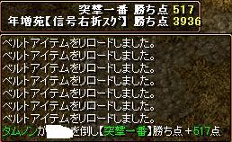 20071015165307.jpg