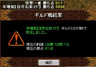 20071015165331.jpg