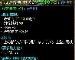 20071015165435.jpg