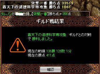 20071015165627.jpg