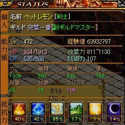 20071017203124.jpg