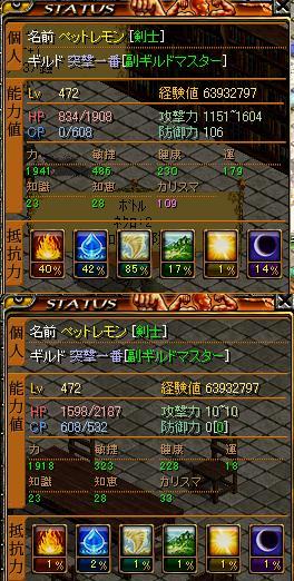 20071017203206.jpg