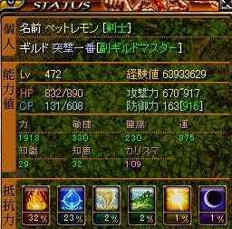 20071017203255.jpg