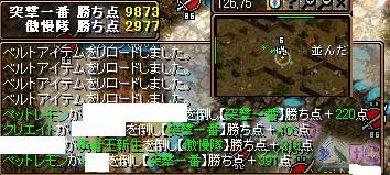 20071017203511.jpg