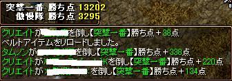 20071017203559.jpg