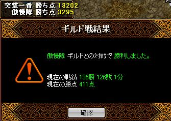 20071017203630.jpg