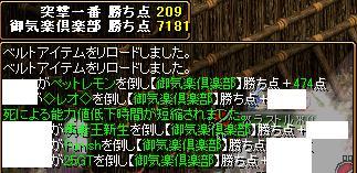 20071022172344.jpg