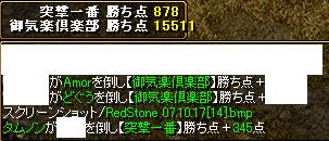 20071022172358.jpg