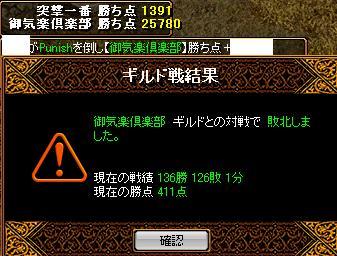 20071022172451.jpg
