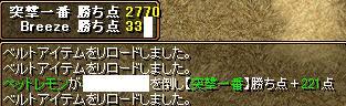 20071022172535.jpg