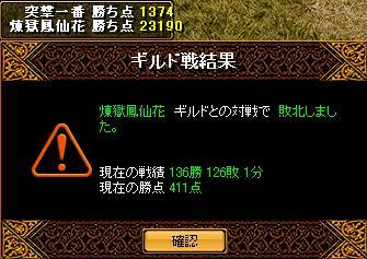 20071029163343.jpg