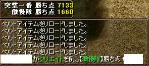 20071029163403.jpg