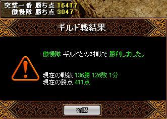 20071029163426.jpg
