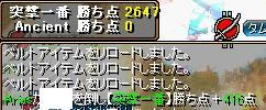 20071029163454.jpg