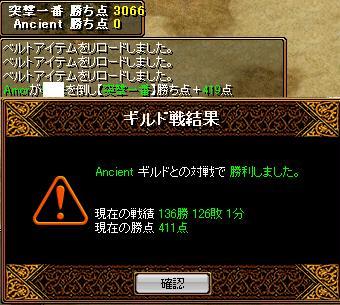 20071029163505.jpg