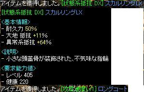 20071029163517.jpg