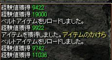 20071029163536.jpg