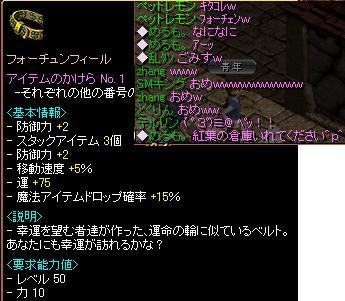 20071029163608.jpg
