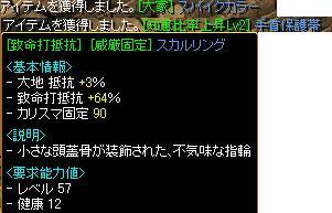 20071110191243.jpg
