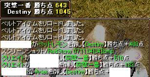 20071110191330.jpg
