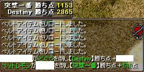 20071110191403.jpg
