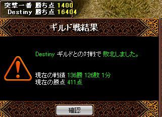 20071110191442.jpg