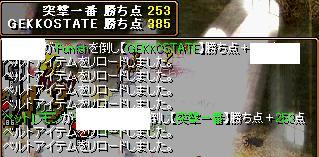20071110191521.jpg