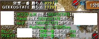 20071110191631.jpg