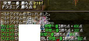 20071110192053.jpg