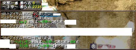 20071112211448.jpg
