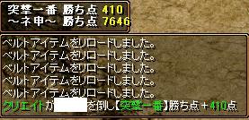 20071112211457.jpg