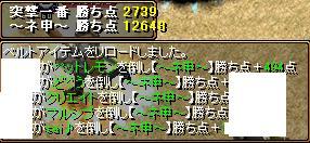 20071112211516.jpg