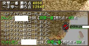 20071112211526.jpg