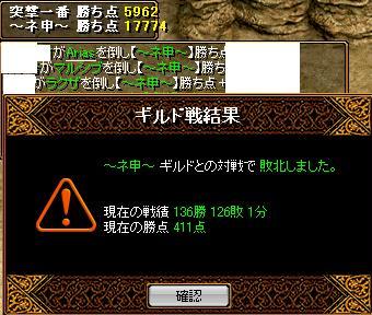 20071112211535.jpg